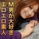 浜田 絵梨 22歳