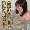 山内 佳子 30歳