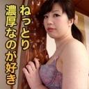川瀬 暁美 25歳