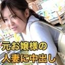 青島 仁美 25歳