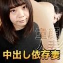 武倉 伊津美 27歳