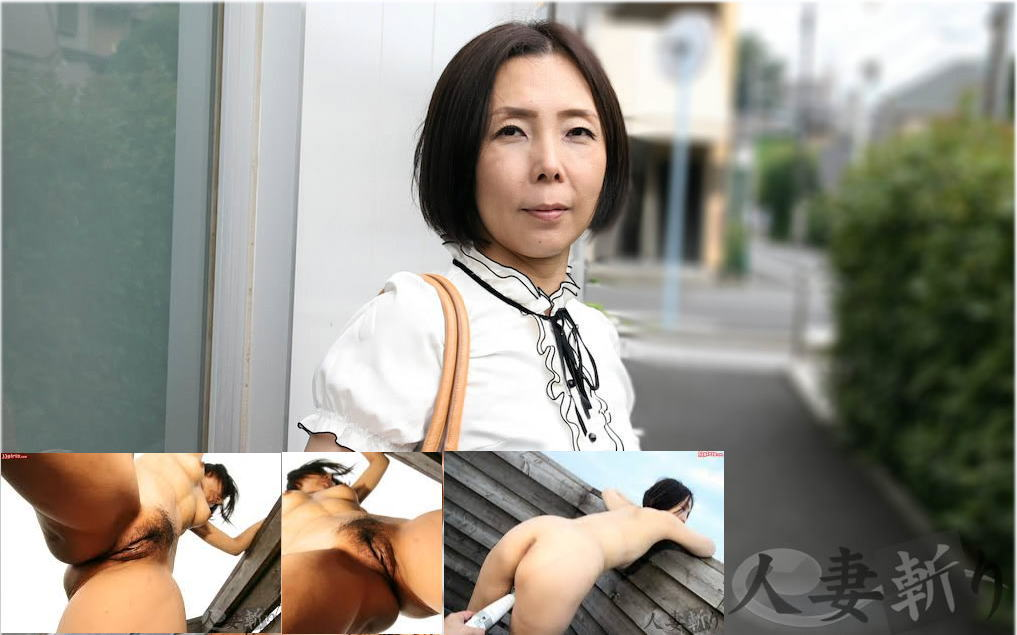 西崎 貴恵 44歳