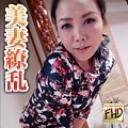 小泉 綾音 33歳