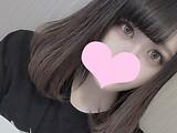 エマちゃん 19才 学生