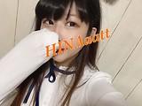 陽菜ちゃん 21才 学生