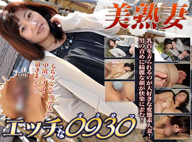小松 彩子 46歳