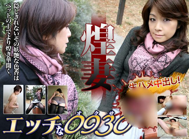 内川 昌美 45歳