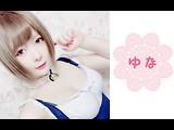yuna0518ちゃん 26才