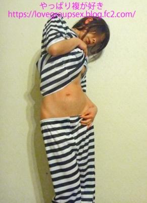 囚人コス1
