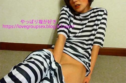 prisoner_ona10.jpg
