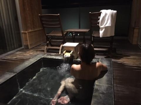 混浴温泉 熱海