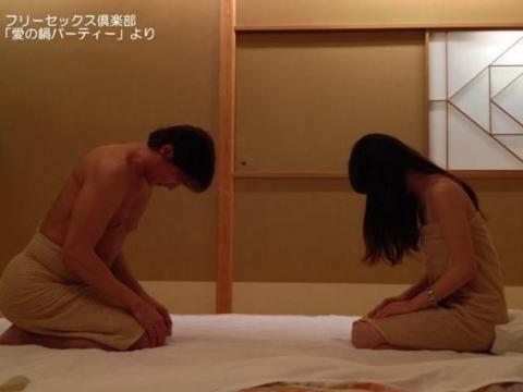 SEX試合 男女対抗団体戦