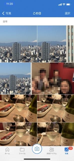image01e_2020.jpg