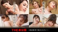 THE 未公開~顔面騎乗で舐められたい~</a><br clear=