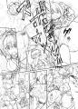 瑠風さん漫画0003