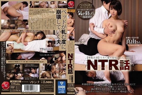 【人妻NTR】自分の上司に妻を寝取られ完堕ちしてハメられまくる様子をベッドの下で断腸の思いで耐える夫の一部始終