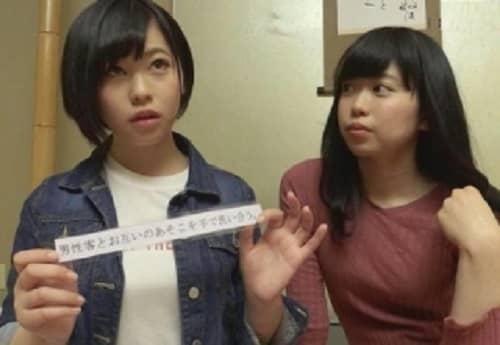 【羞恥!】タオル一枚 男湯入ってみませんか?箱根湯本温泉で見つけた女子大生(推定Dカップ)にガチ交渉してみたwww