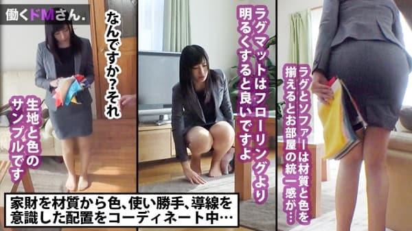 【素人】仕事中に高身長美脚なドMのOLをパンスト破いてスーツ姿のまま否応なくガックガクにイキ崩れさせハメ撮り