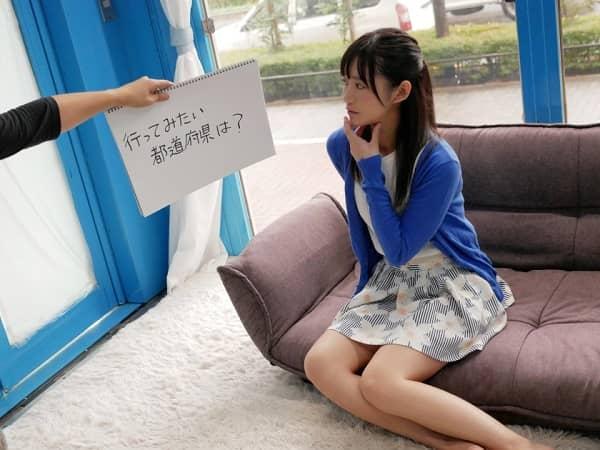 ゆうな(20)女子大生 マジックミラー号 アヒル口がチャームポイントのクール美女に即ハメ!【星奈あい】