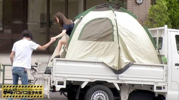 私立パコパコ女子大学 女子大生とトラックテントで即ハメ旅 Report.002【佐々波綾】