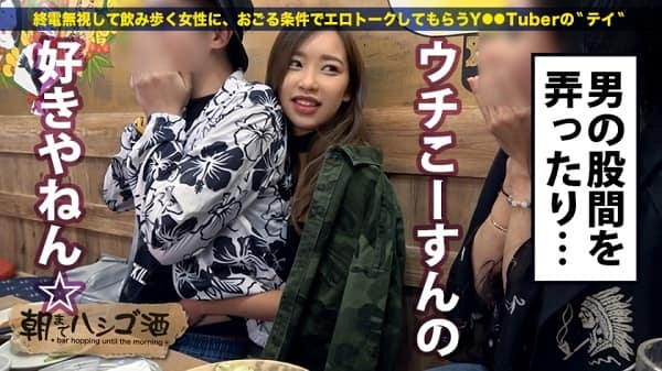 【素人ナンパ】東京と大阪に彼氏を持つ板野友美似の関西弁の2股ギャルを捕獲し彼氏から寝取り浮気ハメ撮り