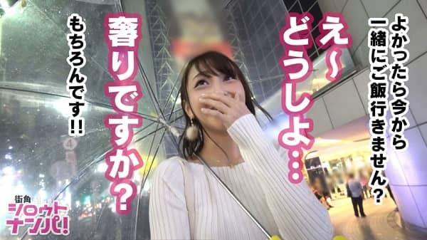 【素人ナンパ】イケメン好きヤリマンJDなパリピ感満載の渋谷1〇9女子大生ギャルの尻肉の揺れがハンパないww