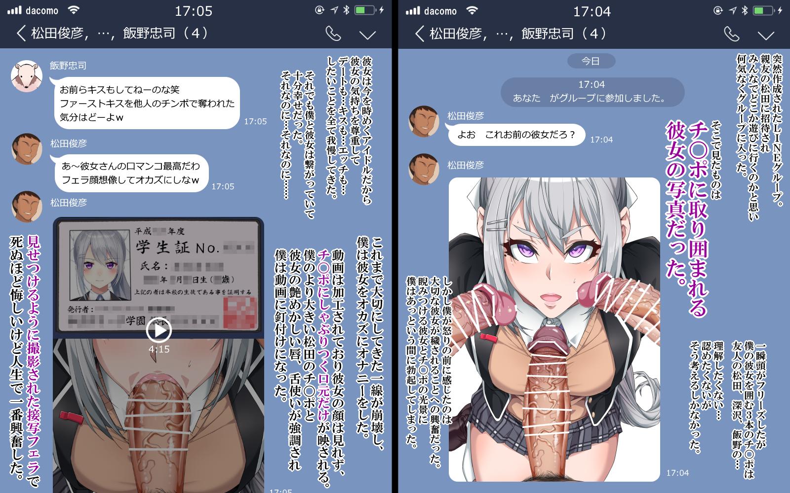 文字コラ NTR Twitter