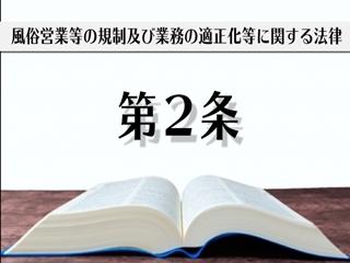 1_R1_20210214193601c14.jpg