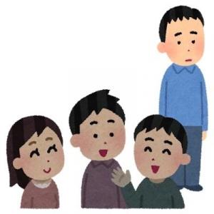 communication_nigate_shifuku.jpg
