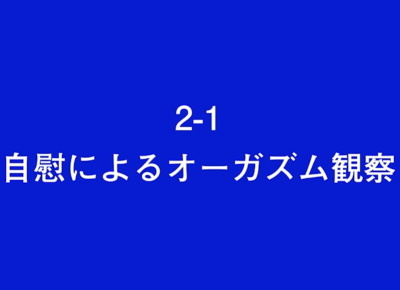 ona201012-05.jpg