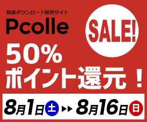 sale_300x240.png