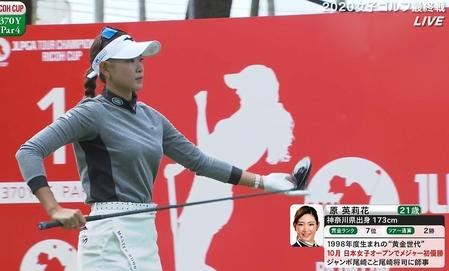 【エロ画像】原英莉花の巨乳美人すぎるゴルファーぷりが・・・乳揺れとパンチラSP
