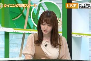 【エロ画像】森香澄アナの片乳がポロリしてる競馬放送が放送事故wwwww