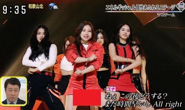 【エロ画像261枚】NiziU(ニジュー)のおっぱいやらパンチラやら韓国K-POP超越するえちえちグループ密着SP