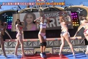 【エロ画像】「SASUKE」でサイバージャパンダンサーズ乳揺れまくりのセクシー映像wwww