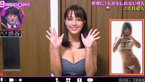 【エロ画像】日里麻美とかいうグラドルおっぱいがHカップ揉みまくりたい件