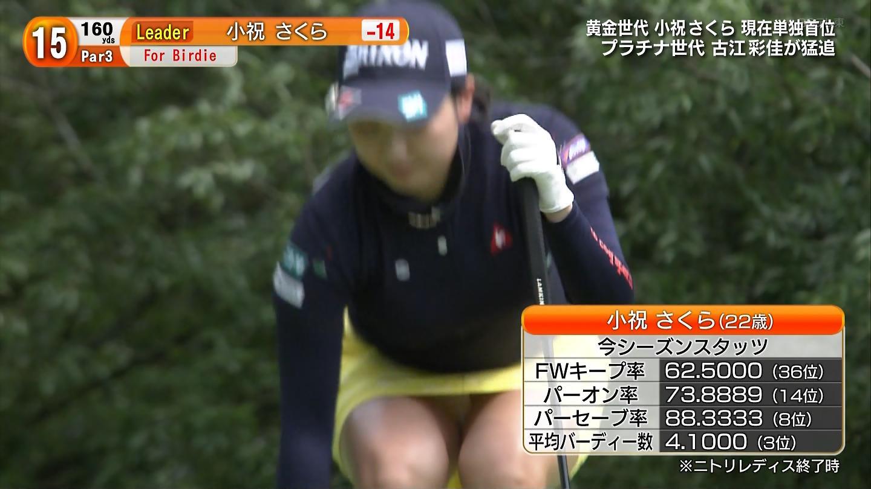 ゴルフのAVエロ画像