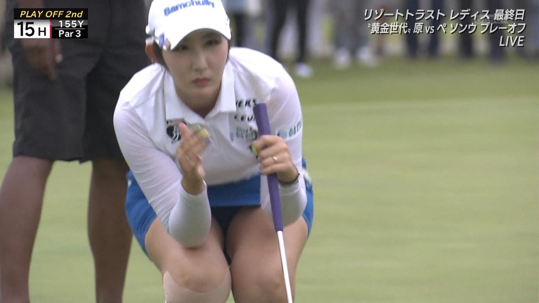 ゴルフのお宝エロ画像
