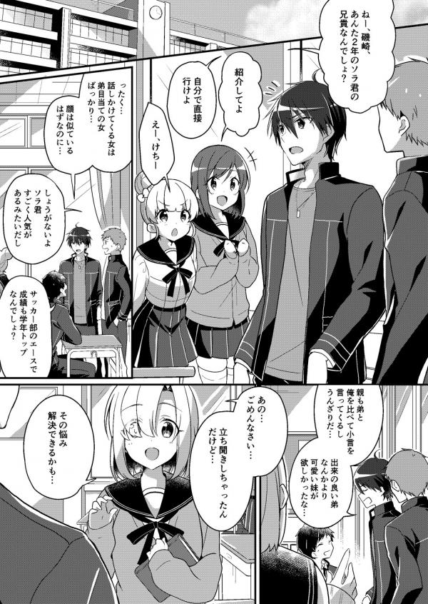 螯ケ繧阪・繧九■縺・s縺論001