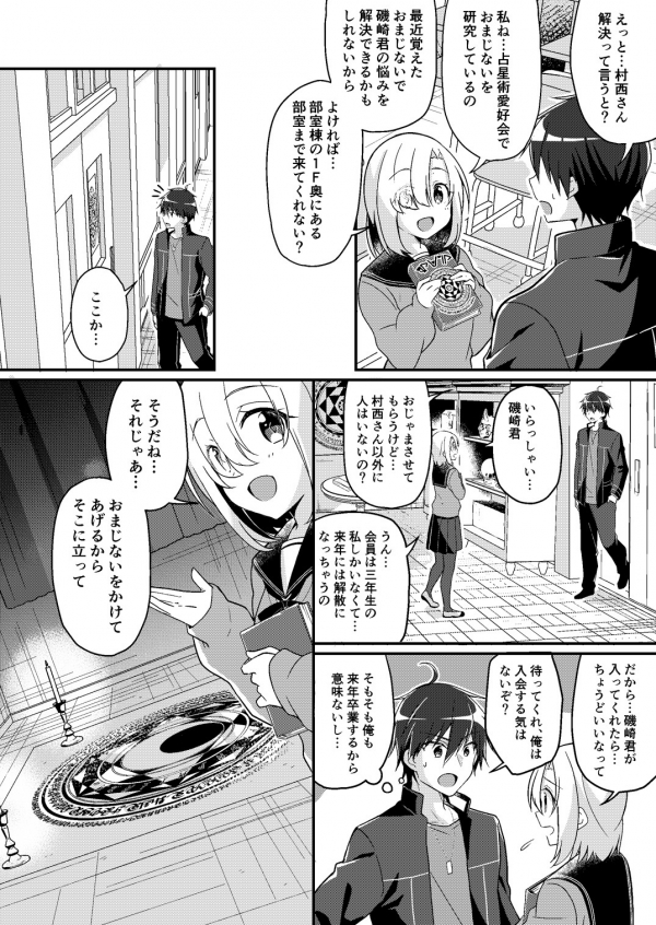 螯ケ繧阪・繧九■縺・s縺論002