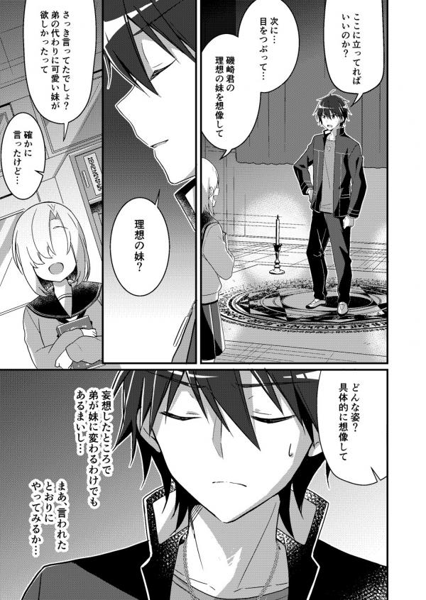 螯ケ繧阪・繧九■縺・s縺論003