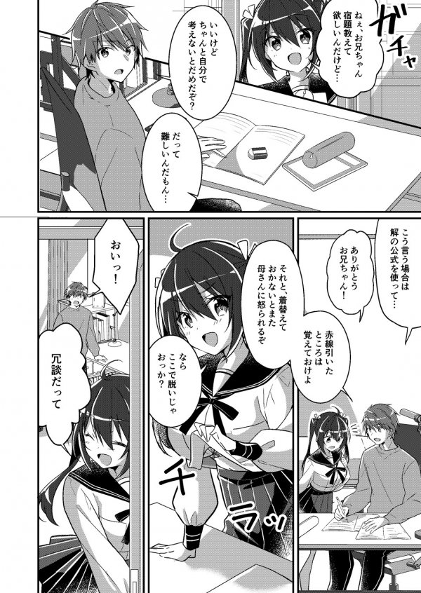 螯ケ繧阪・繧九■縺・s縺論008