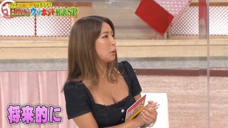 橋本梨菜の画像036
