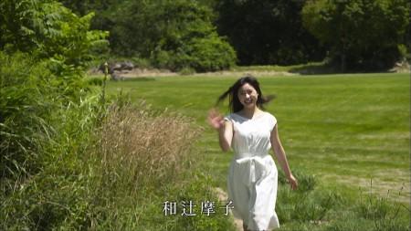 土屋太鳳の画像013