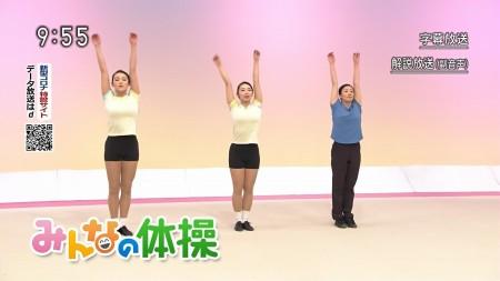 テレビ体操の画像048