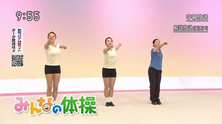テレビ体操の画像049