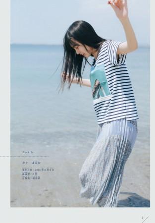 賀喜遥香の画像002