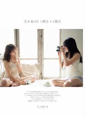 賀喜遥香の画像021