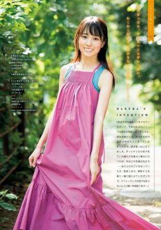 賀喜遥香の画像035