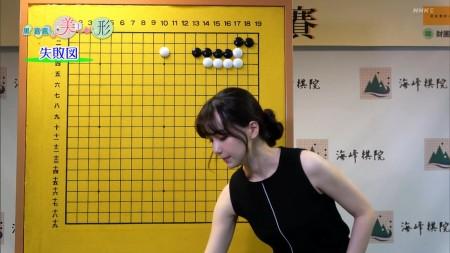 女流棋士の画像043